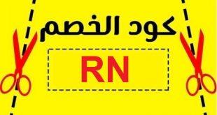 ممزورلد الرياض