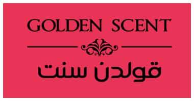 كوبون خصم قولدن سنت Goldenscent