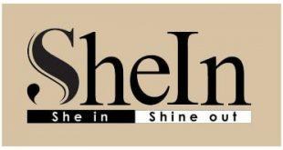 كوبون خصم شي ان Shein