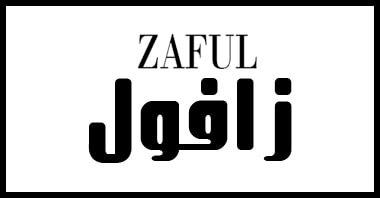 كوبون خصم موقع زافول بالعربى Zaful Coupon